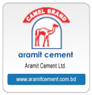 Aramit Cement